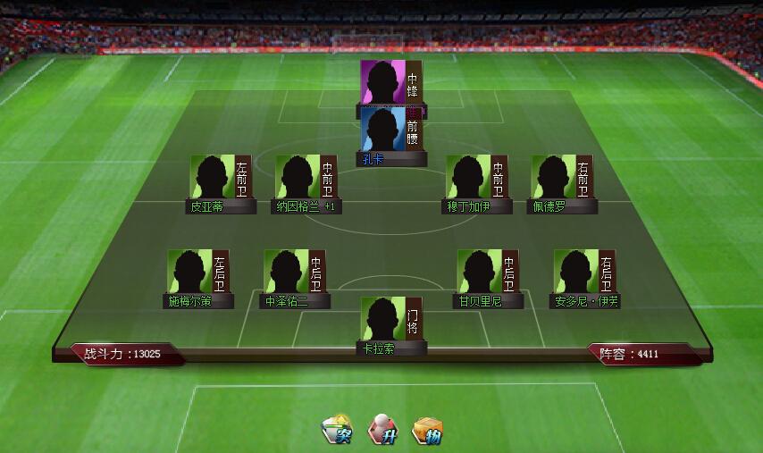 《超级足球先生2》